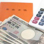 国民年金の付加年金制度とは?|メリット・デメリットまとめ