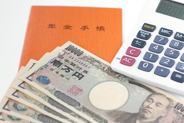 国民年金の保険料を節約する方法|前納やクレジットカード払い