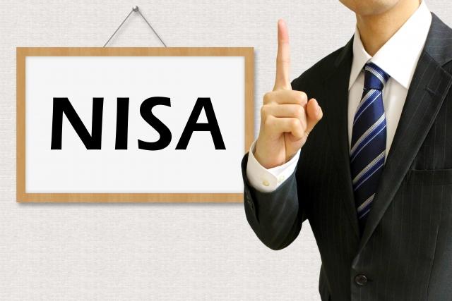 資産運用をする際に押さえておくべきNISA(ニーサ)の特徴とは?