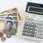満期保険金を受け取ると税金は課税される?確定申告は必要?