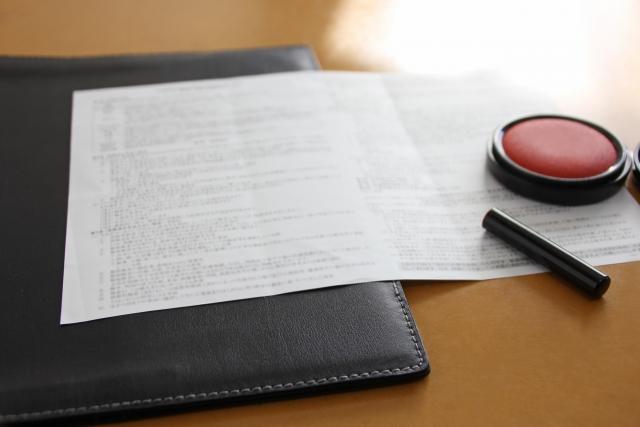 生命保険を契約者変更(名義変更)した場合の税金は?