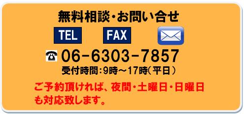 生命保険相談・見直しトータルサポート(大阪/兵庫/京都/奈良)