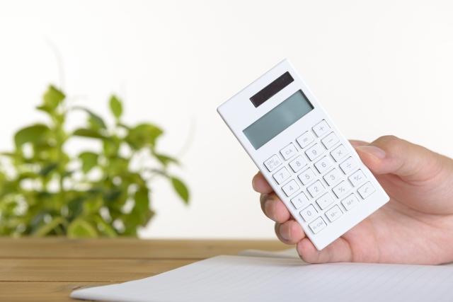 生命保険の配当金を受け取ると税金が課税される?確定申告は必要?